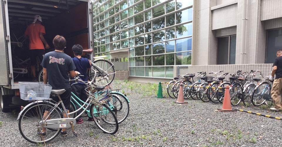 放置自転車 撤去中