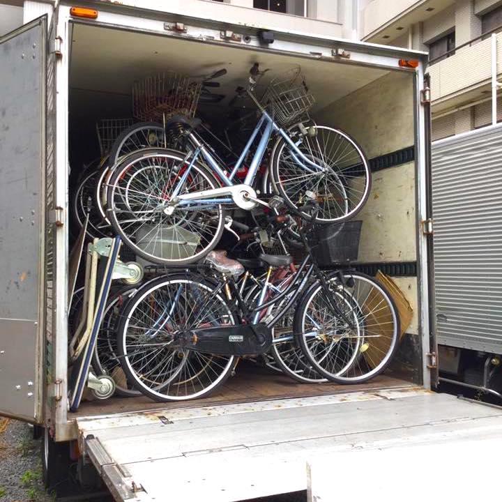 放置自転車撤去