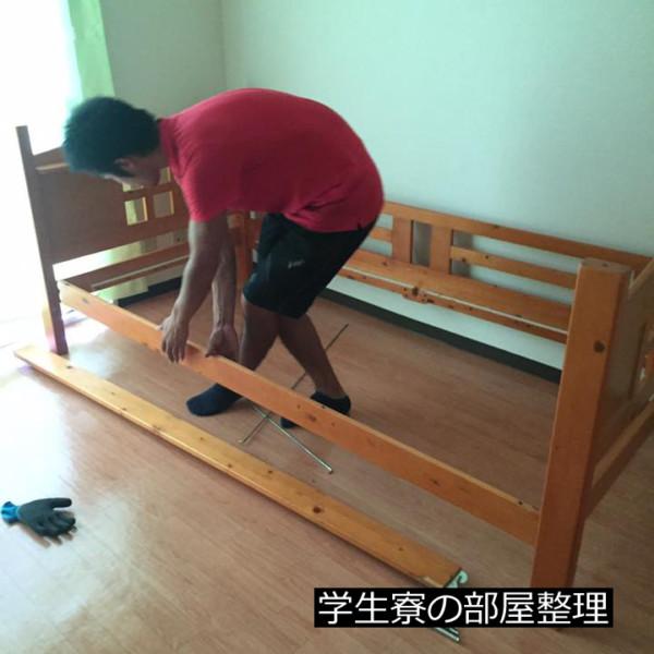 学生寮の部屋整理
